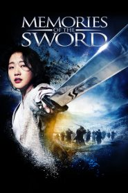 Memories of the Sword