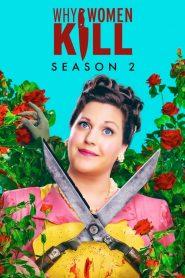 Why Women Kill: Season 2